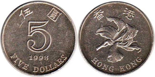 Coin Hong Kong 5 Dollars 1998