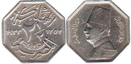 Coin Egypt 2 5 Milliemes 1933