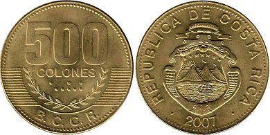 Coin Costa Rica 500 Colones 2007