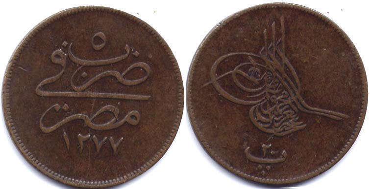 Coin Egypt 20 Para 1864