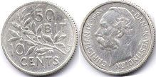 coin Danish West Indies 10 cents 1905