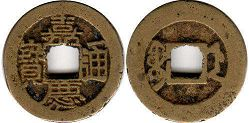 coin China cash 1796-1820 Jiaqing