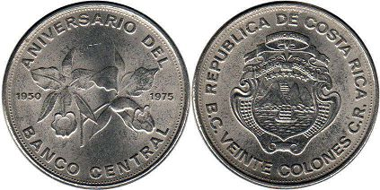 coin Costa Rica 20 colones 1975