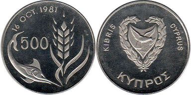 coin Cyprus 500 mils 1981 World Food Day
