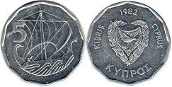 coin Cyprus 5 mils 1982