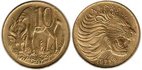 coin Ethiopia 10 cents 1977