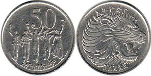 coin Ethiopia 50 cents 1977