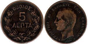 coin Greece 5 lepta 1878