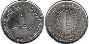 coin United Arab Emirates 1 dirham 2003 national bank