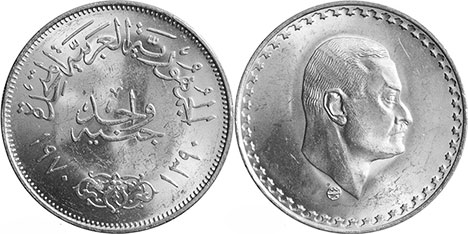 coin Egypt 1 pound 1970 Nasser