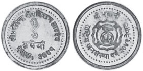 coin Nepal 1 rupee 1984