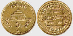 coin Nepal 1 rupee 2001
