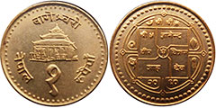 coin Nepal 1 rupee 2003