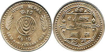 coin Nepal 10 rupee 1995