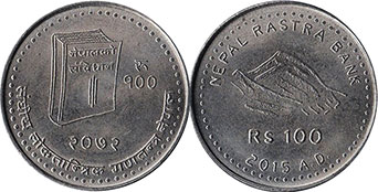 coin Nepal 100 rupee 2015