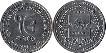 coin Nepal 100 rupee 2019