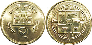 coin Nepal 2 rupee 2001