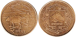 coin Nepal 2 rupee 2009