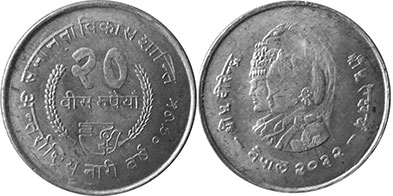 coin Nepal 20 rupee 1975