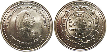 coin Nepal 25 rupee 2001