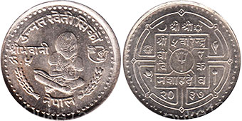 coin Nepal 5 rupee 1980
