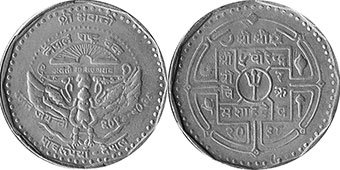 coin Nepal 5 rupee 1981