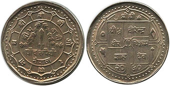 coin Nepal 5 rupee 1983