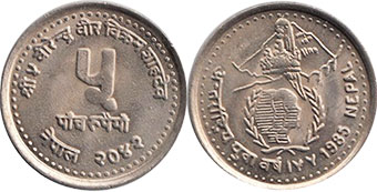 coin Nepal 5 rupee 1985