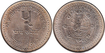 coin Nepal 5 rupee 1986