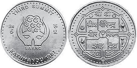 coin Nepal 5 rupee 1987