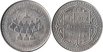 coin Nepal 5 rupees 1991