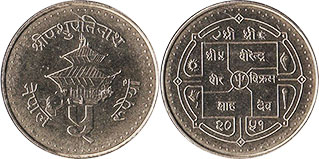 coin Nepal 5 rupee 1994