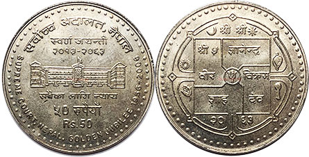 coin Nepal 50 rupee 2006