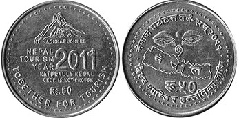 coin Nepal 50 rupee 2011