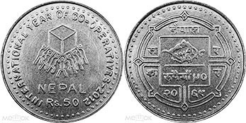 coin Nepal 50 rupee 2012