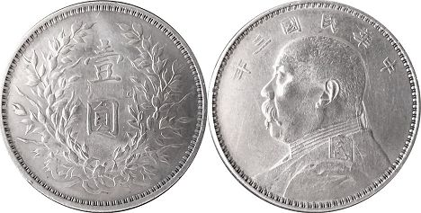 coin chinese silver dollar 1914