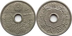 japanese viejo moneda 5 sen 1919