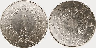 japanese viejo moneda 50 sen 1912