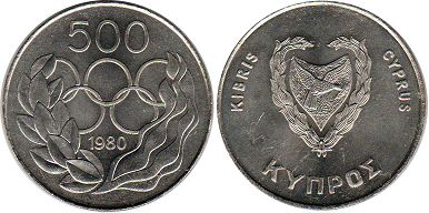 coin Cyprus 500 mils 1980 Olympics