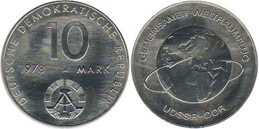 coin Germany Demoсratc 10 mark 1978
