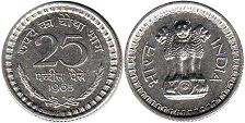 coin India 25 paise 1965