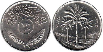 coin Iraq 100 fils 1975