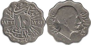 coin Iraq 10 fils 1933