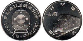 coin Japan 100 yen 2015 Joetsu