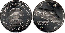coin Japan 100 yen 2015 Tokaido