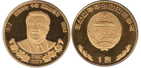 coin Korea North 1 won 2001 Kim Il-sung