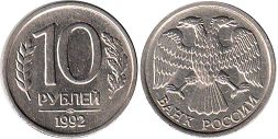 coin Russia 10 roubles 1992