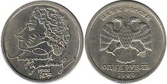 coin Russia 1 rouble 1999 Pushkin