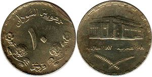 coin Sudan 10 ghirsh 1987