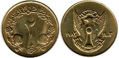 coin Sudan 2 ghirsh 1983